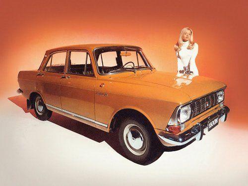 Russian Car Tumblr Ddr Fahrzeuge Alte Autos Fahrzeuge