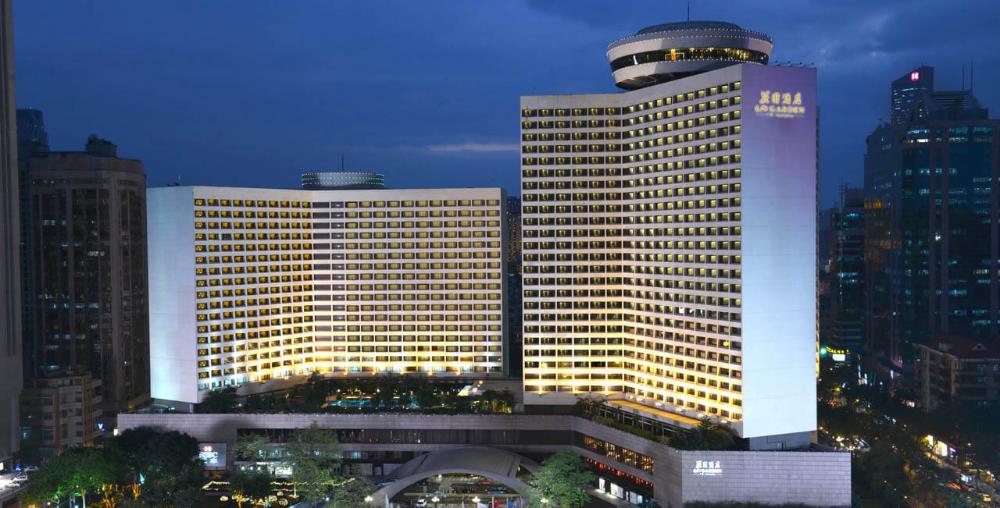 Ln Garden Hotel Guangzhou Home Hotel Conference Hotel Marriott Hotels