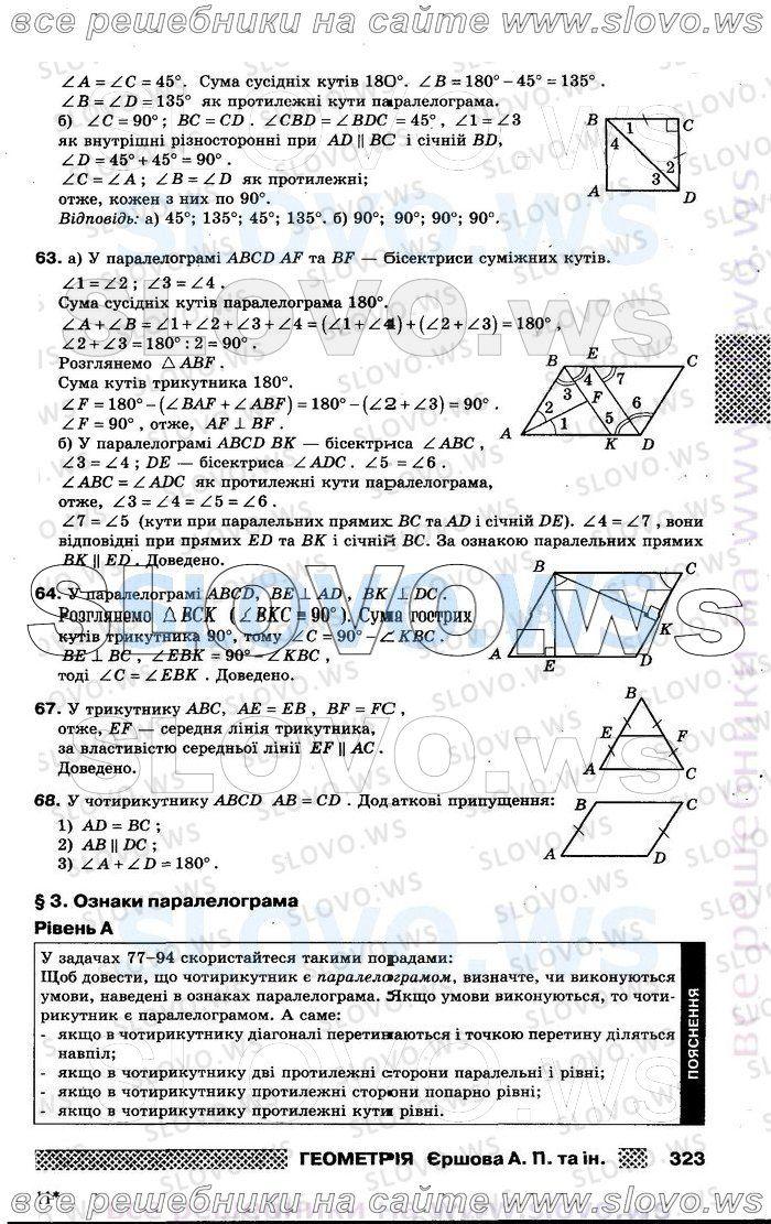 Решебник рабочая тетрадь английский язык 5 класс oksana karpiuk