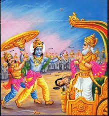 Krishna Bhishma The Mahabharata Radha Krishna Wallpaper Hindu Gods