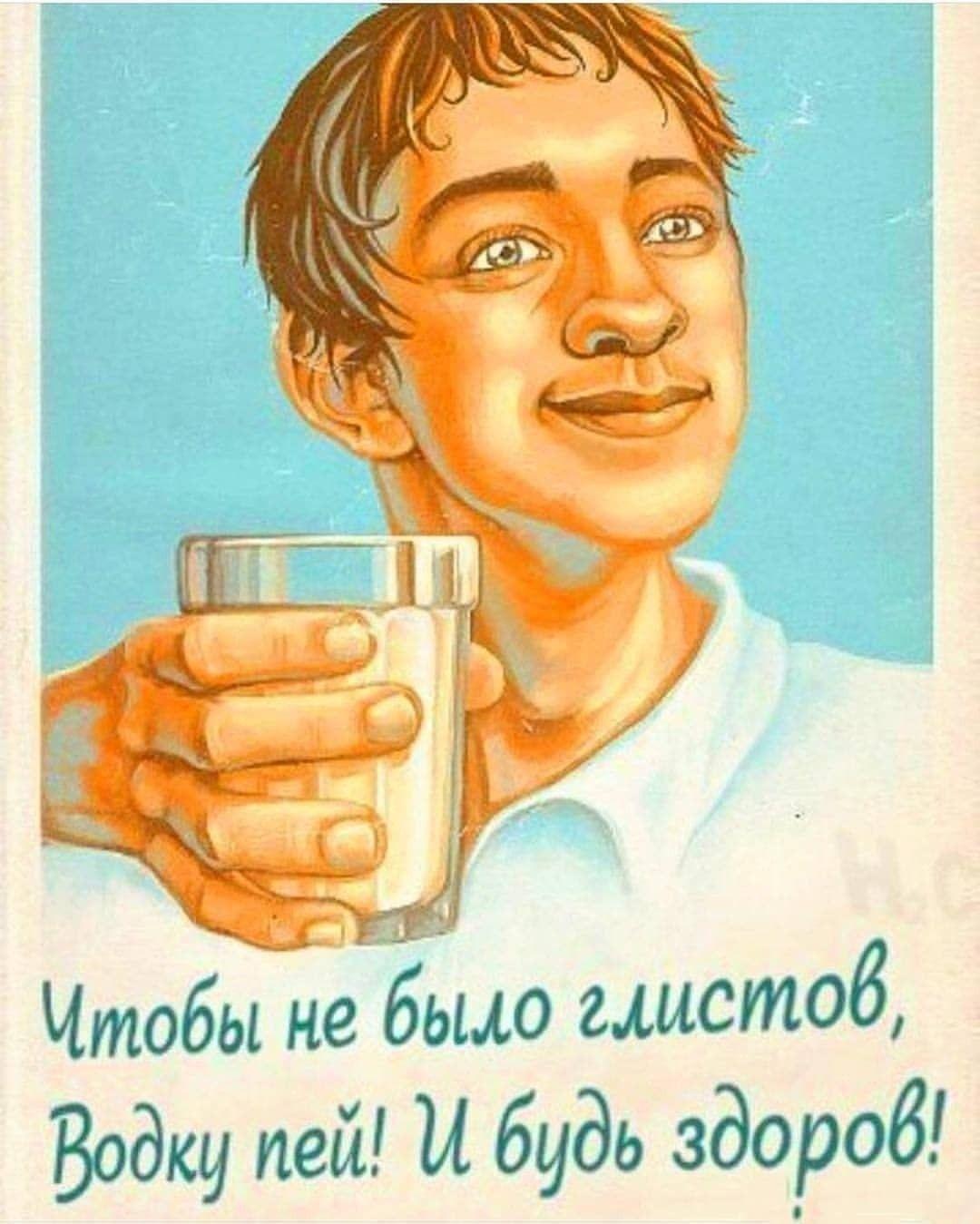 Смешные картинки надо выпить пятница, николай угодник