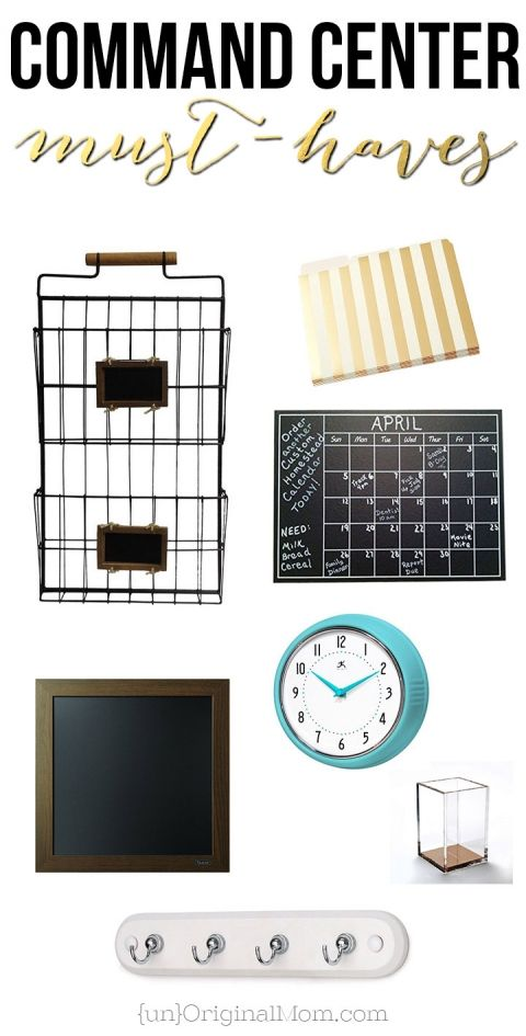 A great list of command center must haves - ideas for every kind of space!