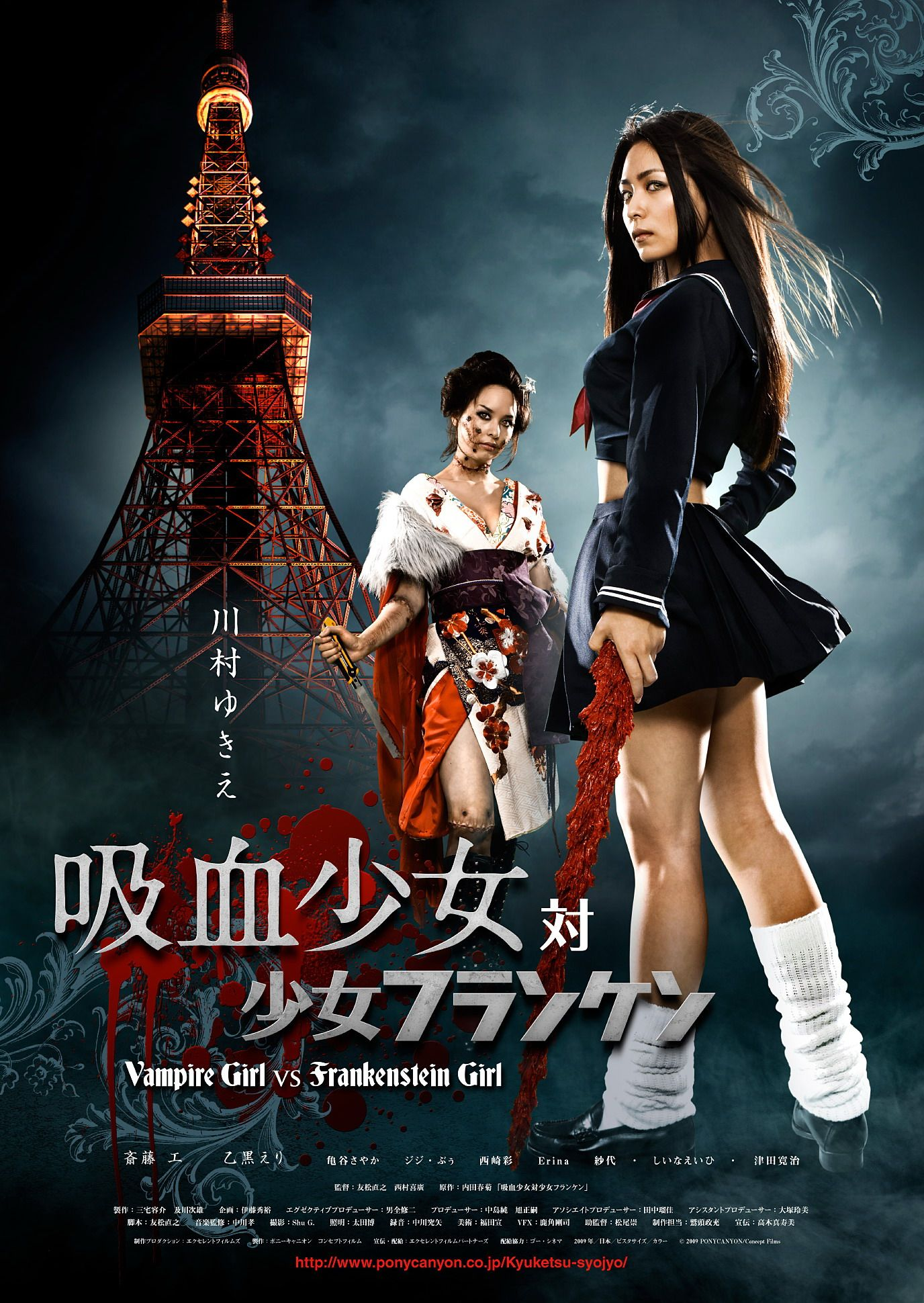 japan girls movie
