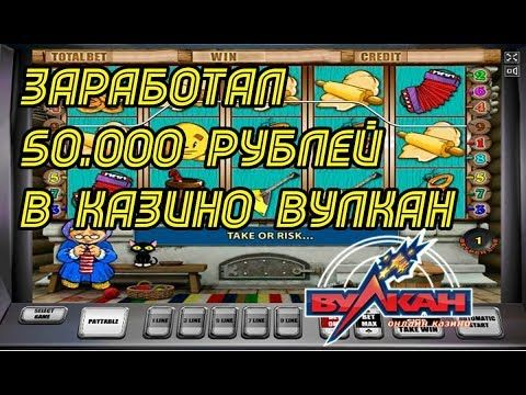 Desert treasure игровой автомат