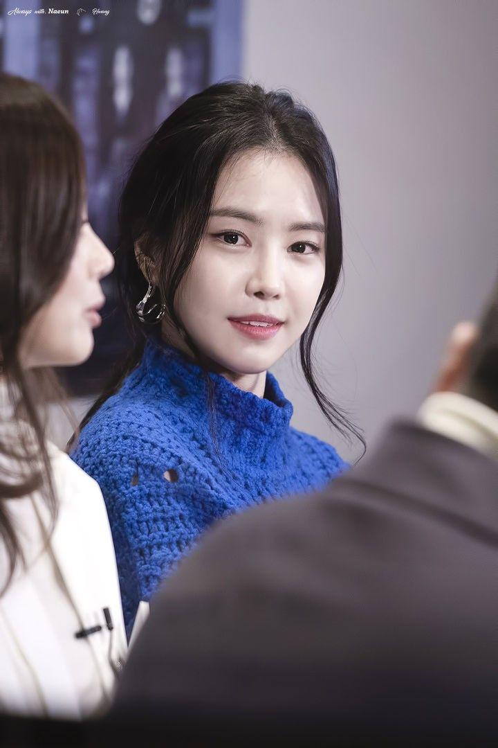Son Na Eun Apink | Kpop outfits, Fashion, Apink naeun