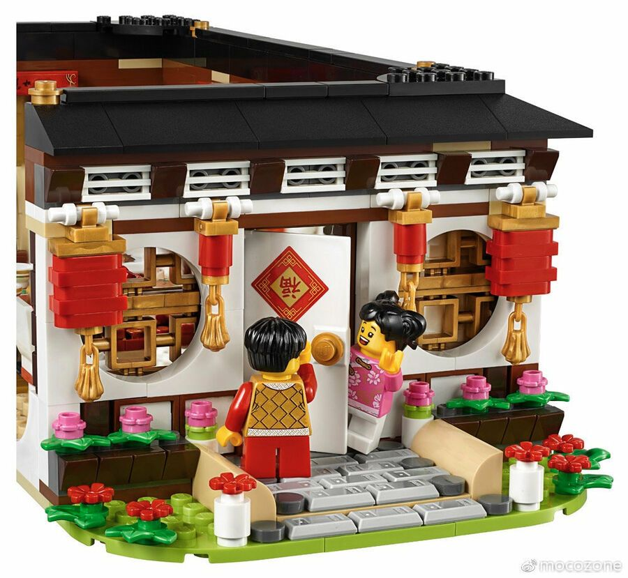 Lego 80101 Chinese New Year S Eve Dinner 2019 Asia Exclusive