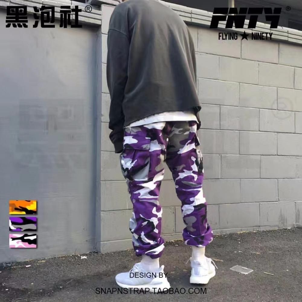 2017 New Hip Hop Fashion Camouflage Pants Men New African Clothes