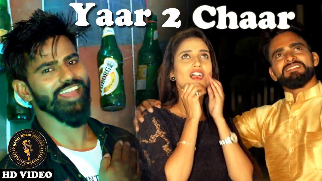 Liked on YouTube: Yaar 2 Chaar | Sunil Nayak Shivani Raghav | Raj