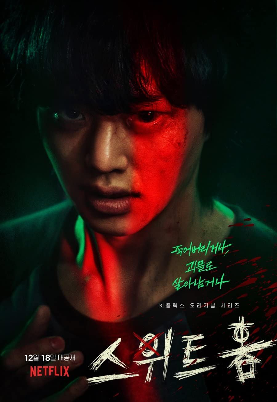 Sweet home is reportedly beginning to prepare for season two of the. Sweet Home Trailer Coming To Netflix December 18 2020 Drama Movies Lee Jin Wook Korean Drama