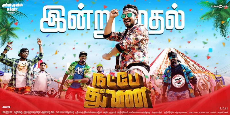Natpey Thunai Movie Review