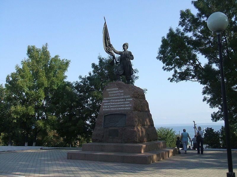 Amandus Adamson's monument to the first Kuban Cossacks (1911)