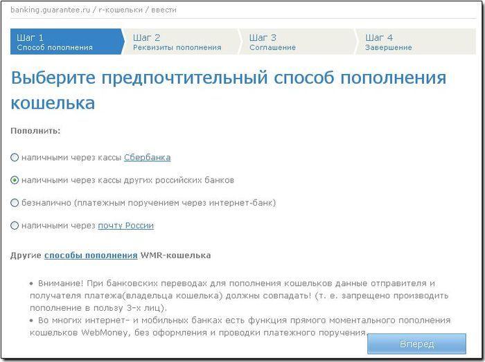 Цветкова м. С. Информатика и икт [pdf] все для студента.
