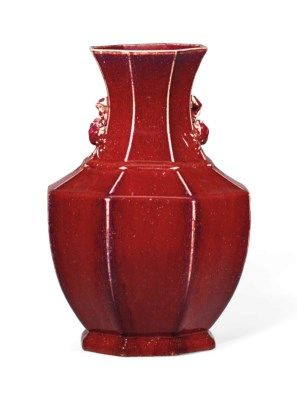 A Flambe Glazed Octagonal Vase Porcelaine Flambee