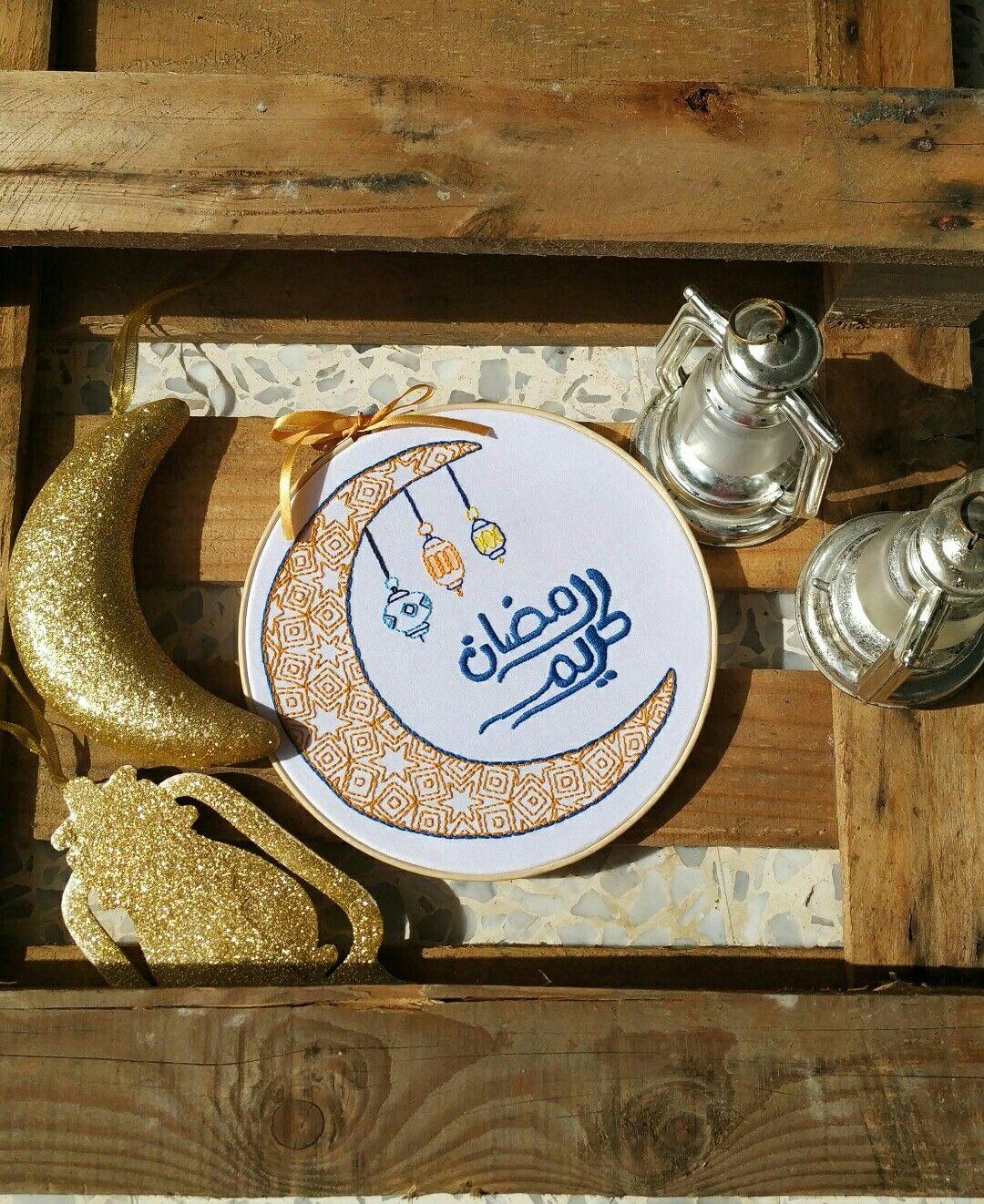 رمضان كريم Hand Embroidery Art Sewing Embroidery Designs Animal Embroidery Patterns