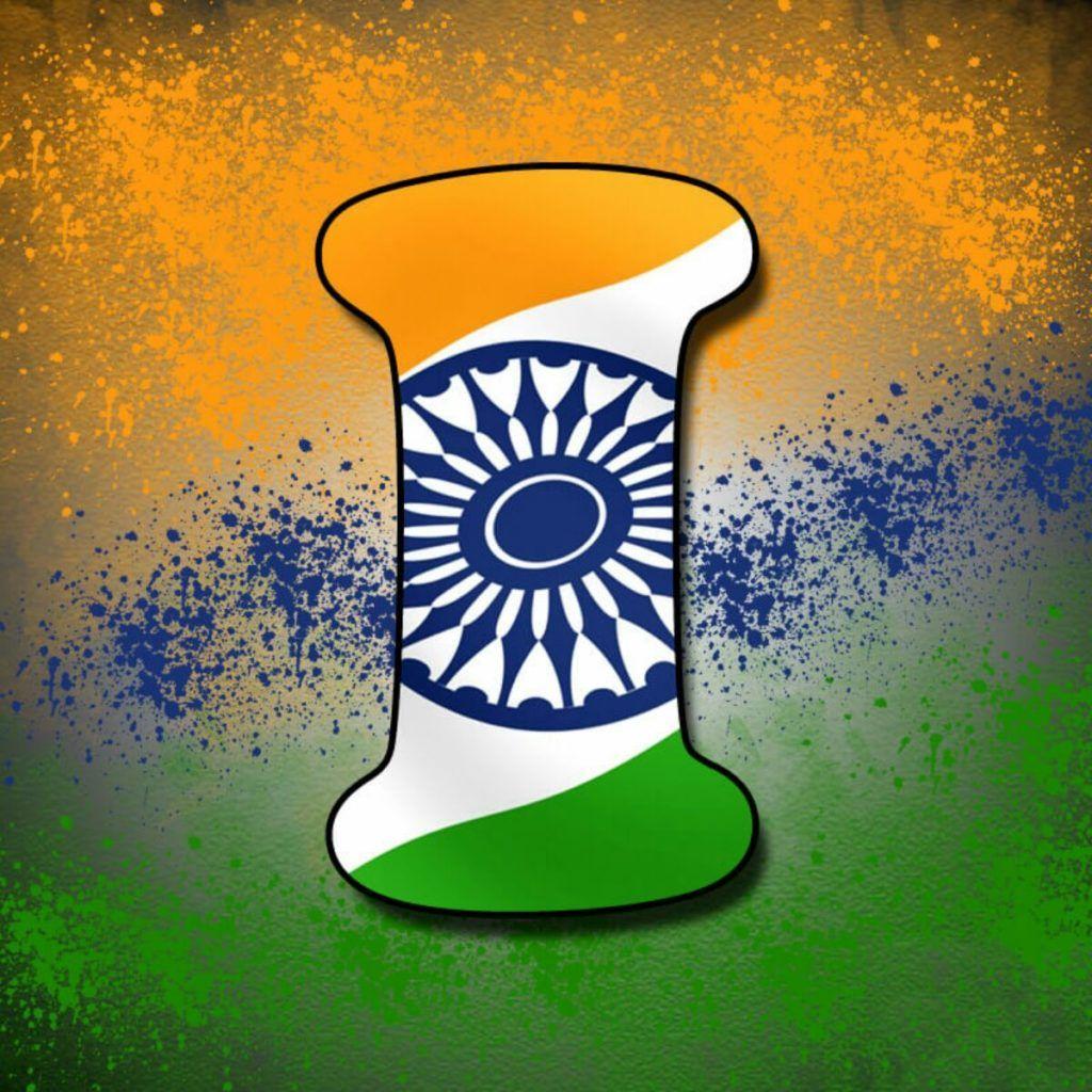 Alphabet Tiranga Image Indian Flag Images India Flag Whatsapp Dp
