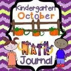 This 23 page journal is perfect for math practice each day.  It can be done as morning work, whole group, small group, or as homework.    Included:...