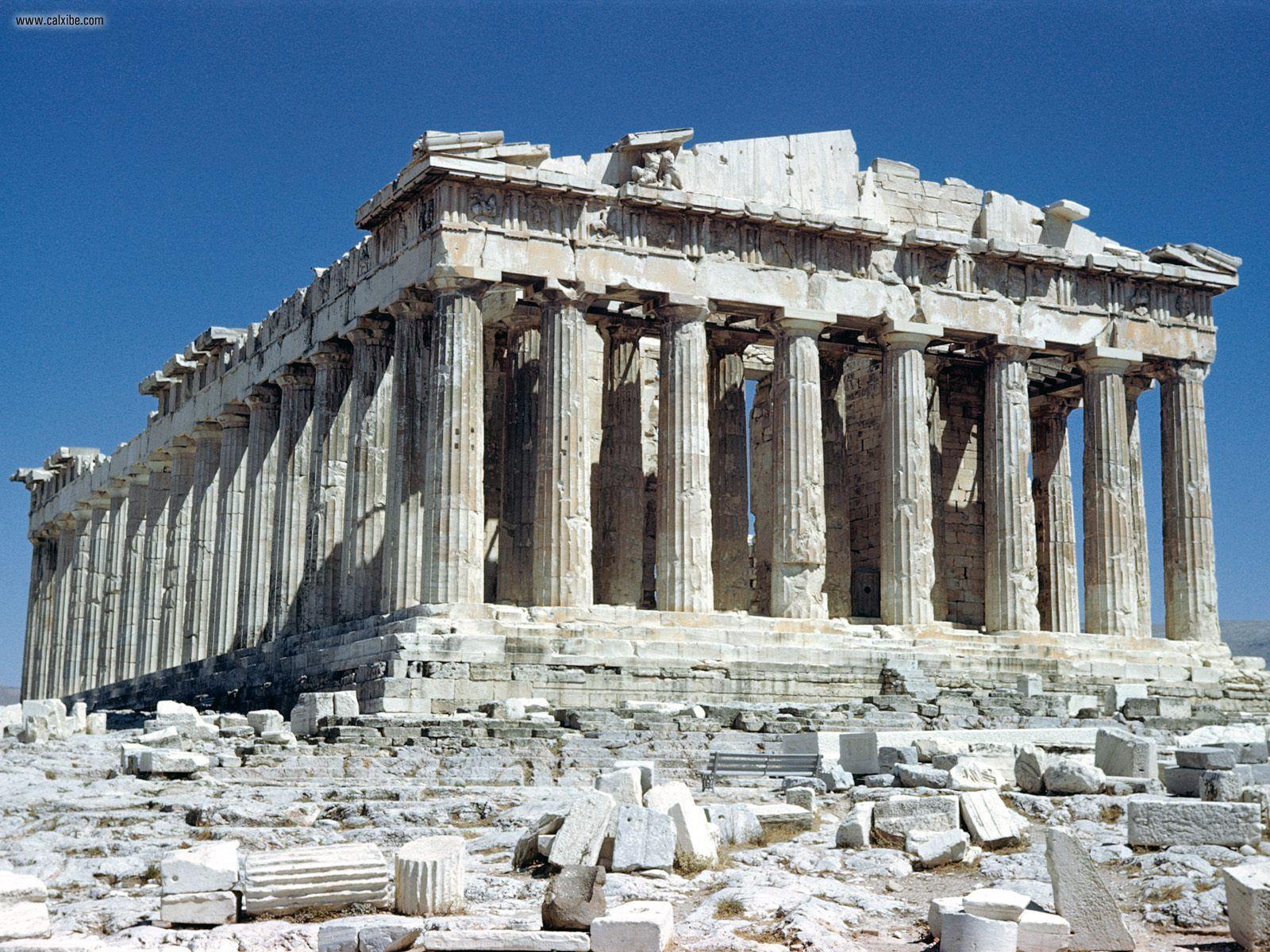 hook up Athene Griekenland tee shirt regels voor dating mijn dochter
