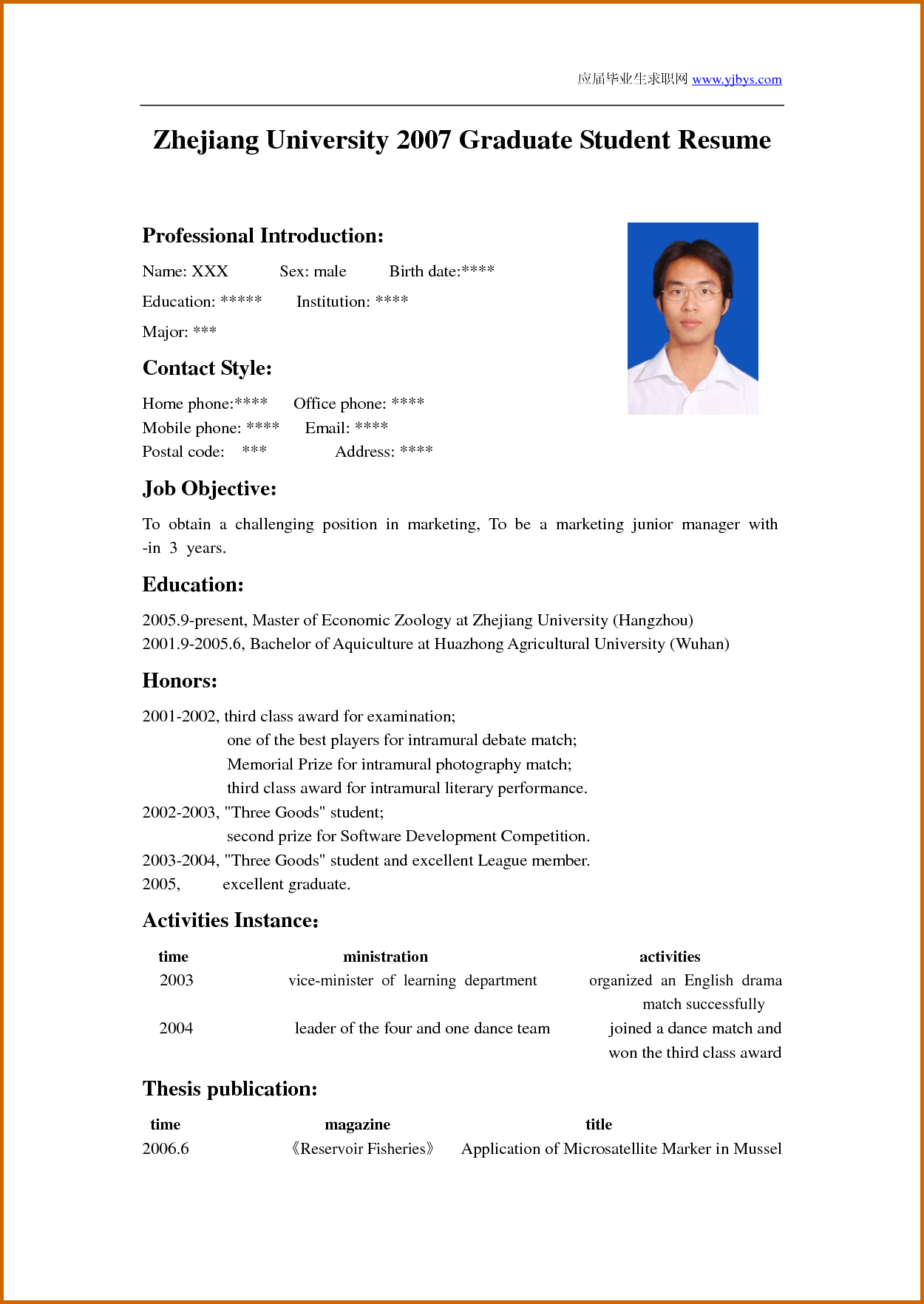 8 how to write cv for it student