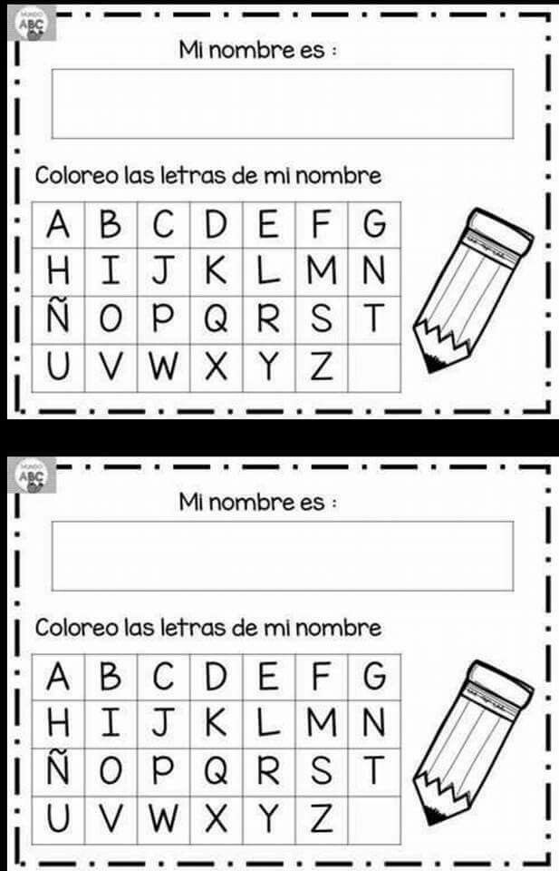 Pin von MARIA DEL MAR GONZALEZ auf LETRAS | Pinterest | Kind
