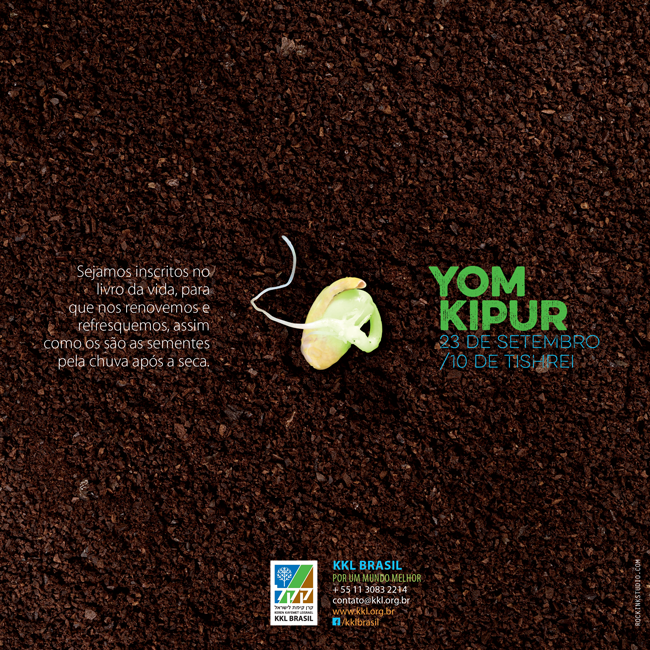 kkl_KIPPUR-2015_mailmkt