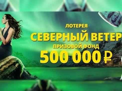 Онлайн казино с быстрым выводом денег