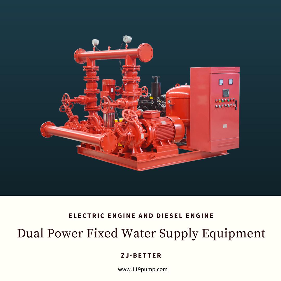 Dual power fixed water supply equipment. diesel engine fire pump; electric engine  fire pump; fire pump