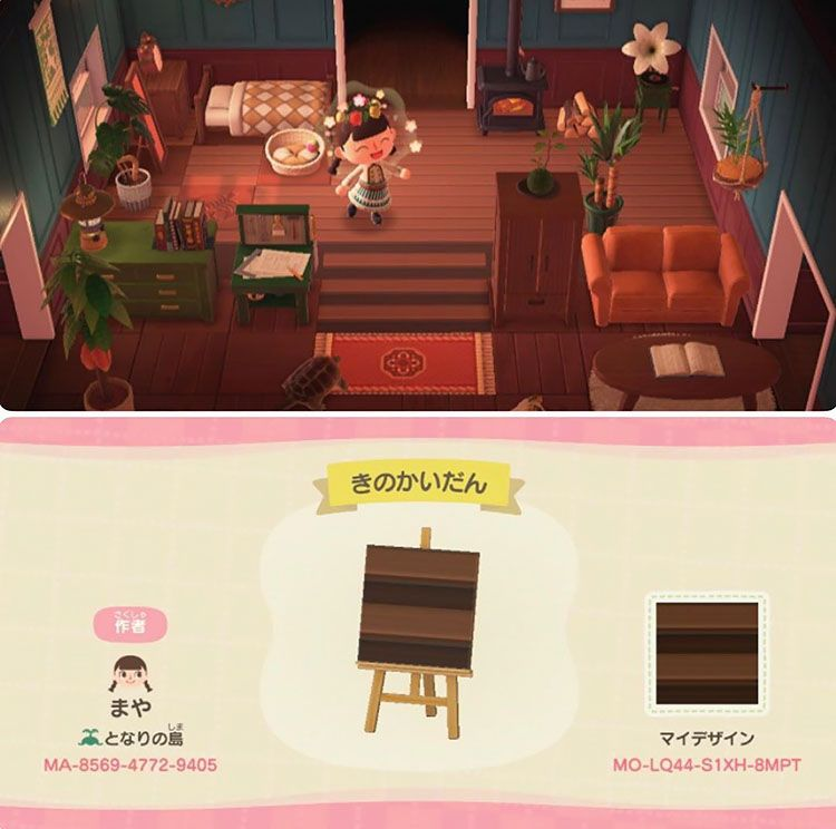 50+ Animal Crossing: New Horizons Designs You Didn't Know You Needed