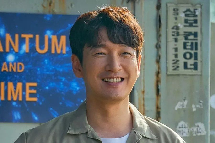 "Cho Seung Woo Transforms Into A Genius Engineer In Upcoming Fantasy Mystery Drama ""Sisyphus: The Myth"""