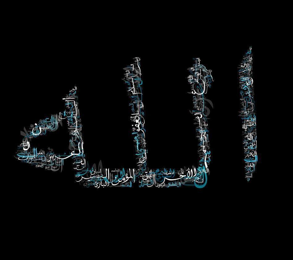 Allah Islamic Wallpaper Beautiful Names Of Allah Allah Wallpaper