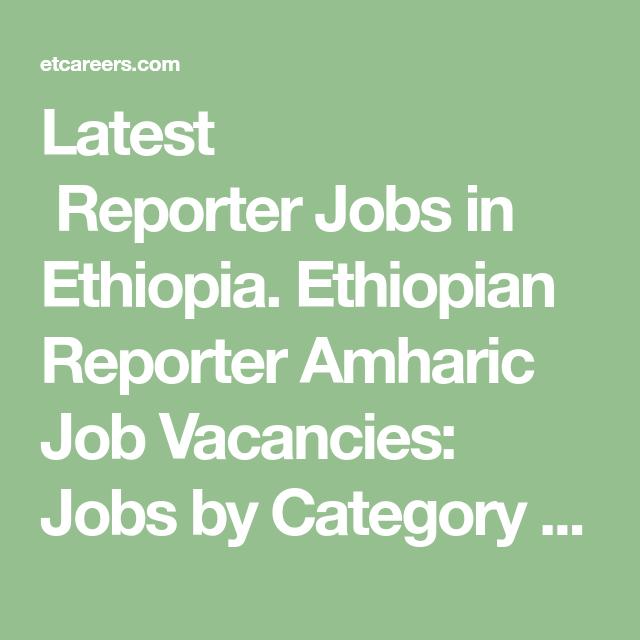Latest Reporter Jobs in Ethiopia  Ethiopian Reporter Amharic