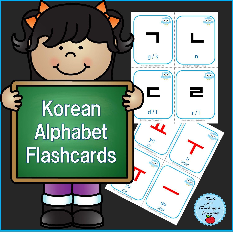 Korean Alphabet And Syllables Flashcards