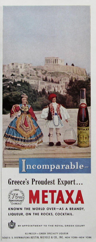 1963 Metaxa Brandy Ad - Greek Spirits Liqueur - Acropolis