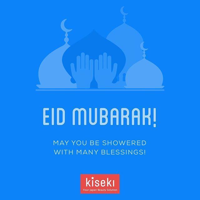 Selamat Hari Raya Idul Fitri! Minal Aidin Wal Faidzin