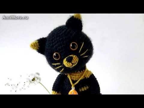 МК Кот Сильвестр крючком. FREE crochet pattern; Аmigurumi toy patterns. Амигуруми схемы на русском.