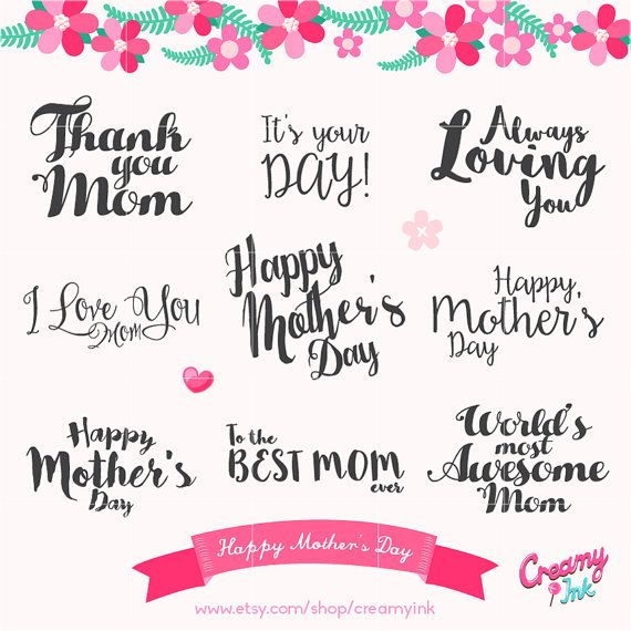 Happy Mother's Day Typography Digital Vector Clip art ...