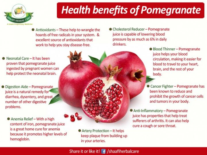 how to store pomegranate arils