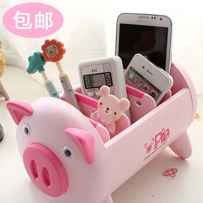 Korean Novelty Cute Pig Desk Accessories Storage Box Desktop Multifunction Creative Plastic Office Organizer Black