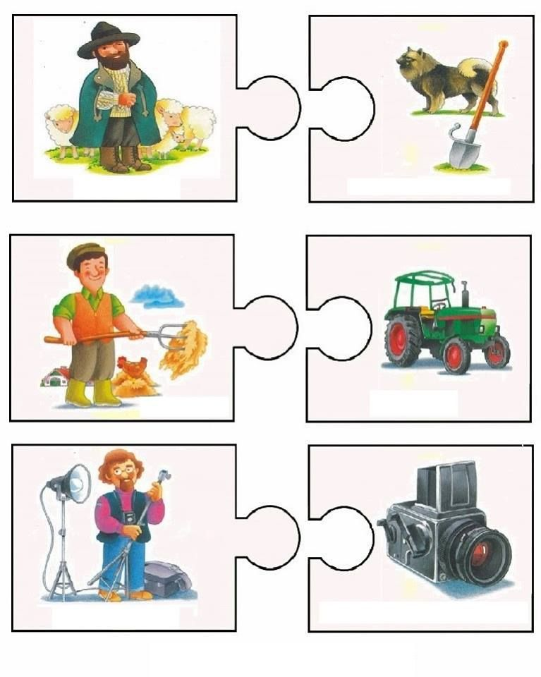 Meserii Foaarte Multe Materiale Puzzles For Kids Kindergarten