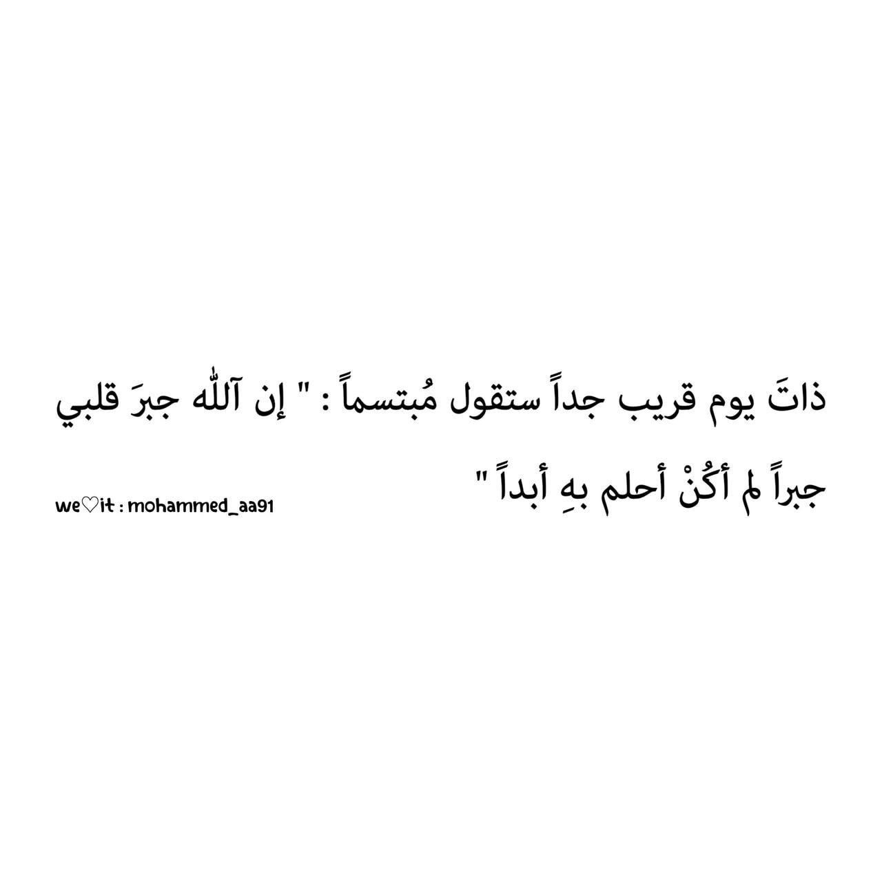 Pin By Zainab On Quotes Quotes Math Arabic Calligraphy