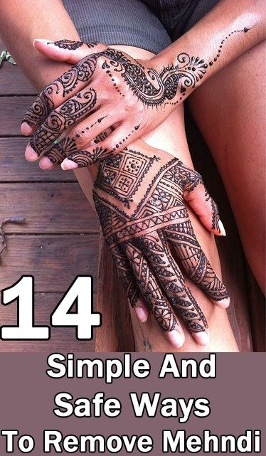 How to Remove Mehandi: We will discuss some of the most effective answers on how to remove mehandi from hands and feet.