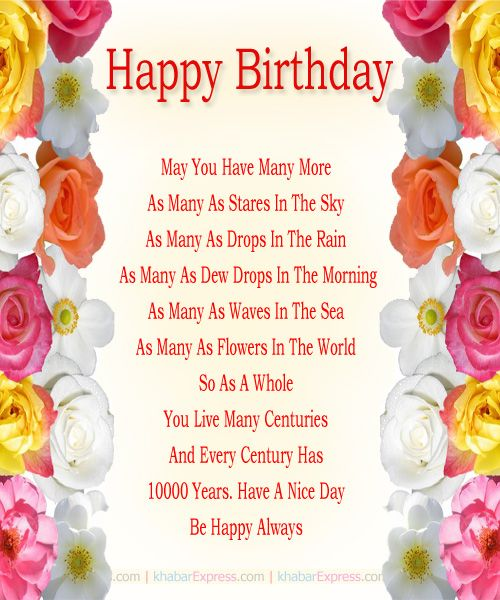 Birthday Blessings | Uncommon Prayers and Blessings ...