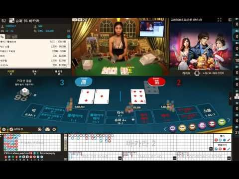 도박싸이트 +▂+MBA447。COM+▂+ 도박싸이트