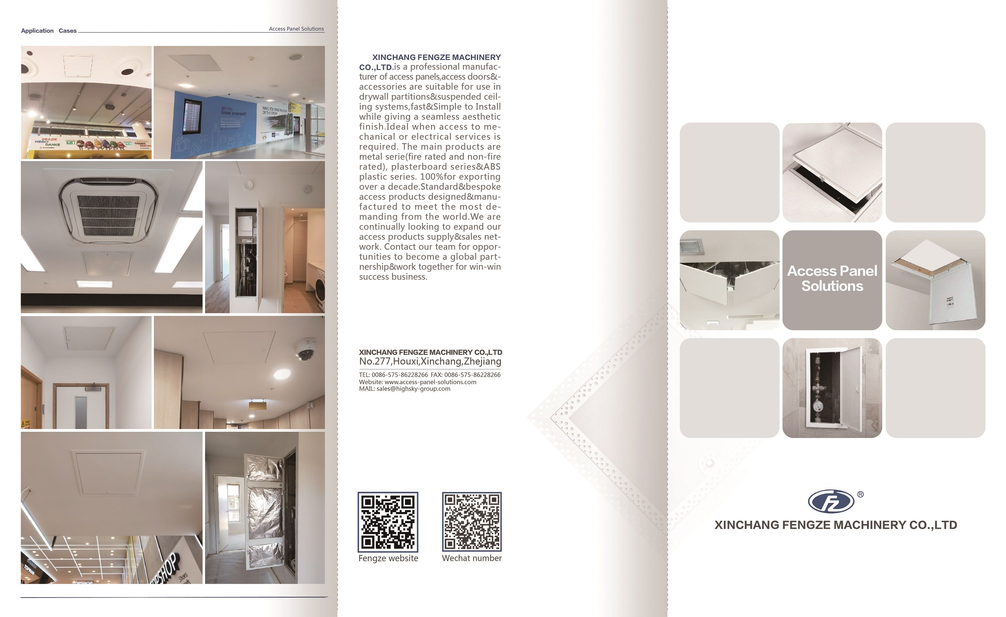 Fzmachineraccesspanelcatalogue Our New Designed Catalogue
