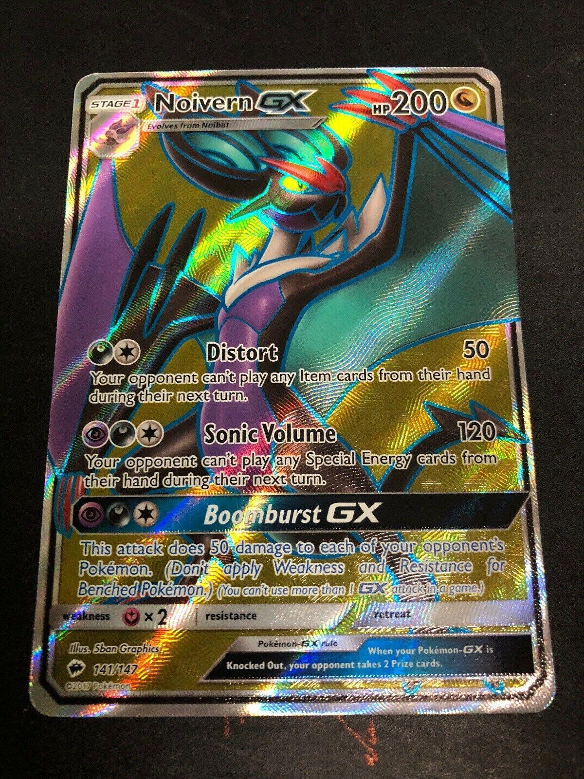 Noivern gx 141147 full art ultra rare holo pokemon mint