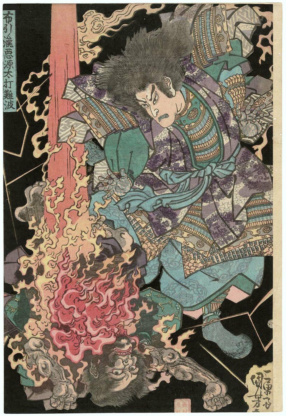 At Nunobiki Waterfall, Akugenda Strikes Down Nanba (Nunobiki no taki Akugenda Nanba o utsu)      「布引ノ滝悪源太討難波」      Japanese, Edo period, about 1834–35 (Tenpô 4–5)     Artist Utagawa Kuniyoshi, Japanese, 1797–1861     Publisher Nishimuraya Yohachi (Eijudô),  Catalogue Raisonné     Shibuya Kuritsu Shôtô Bijutsukan, Musha-e (2003), #45; Robinson, Kuniyoshi: The Warrior-Prints (1982), list #S1c.4, photo on p. 100 Accession Number     64.2392