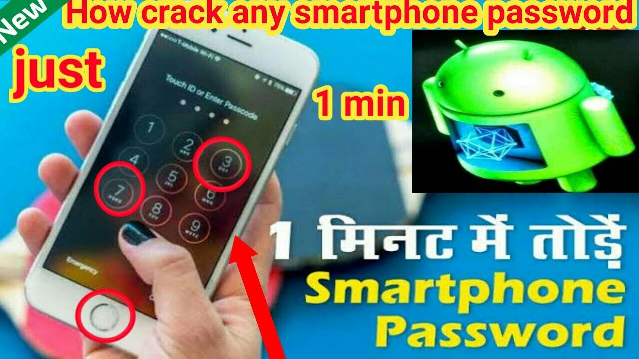 Pin on how crack any smartphone password