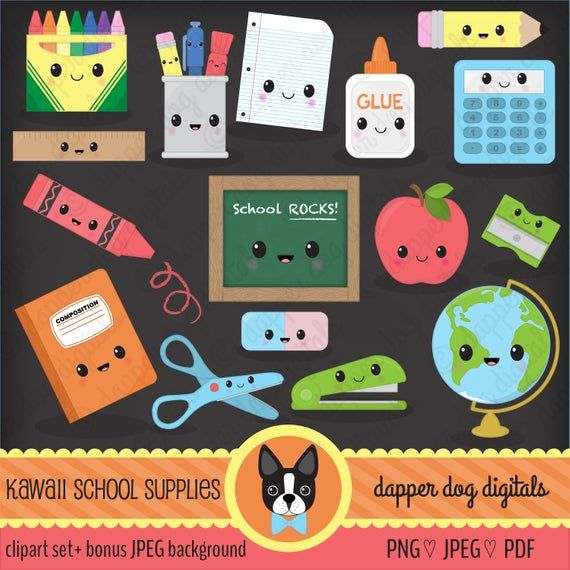 Kawaii School Supplies Clipart Pack - Commercial Use ...