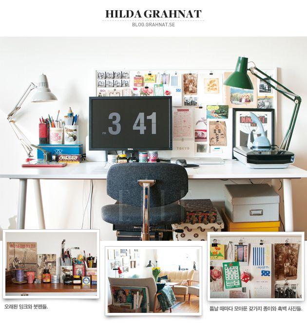 스타일리시한 '집'을 소개합니다! | 엘르코리아(ELLE KOREA)
