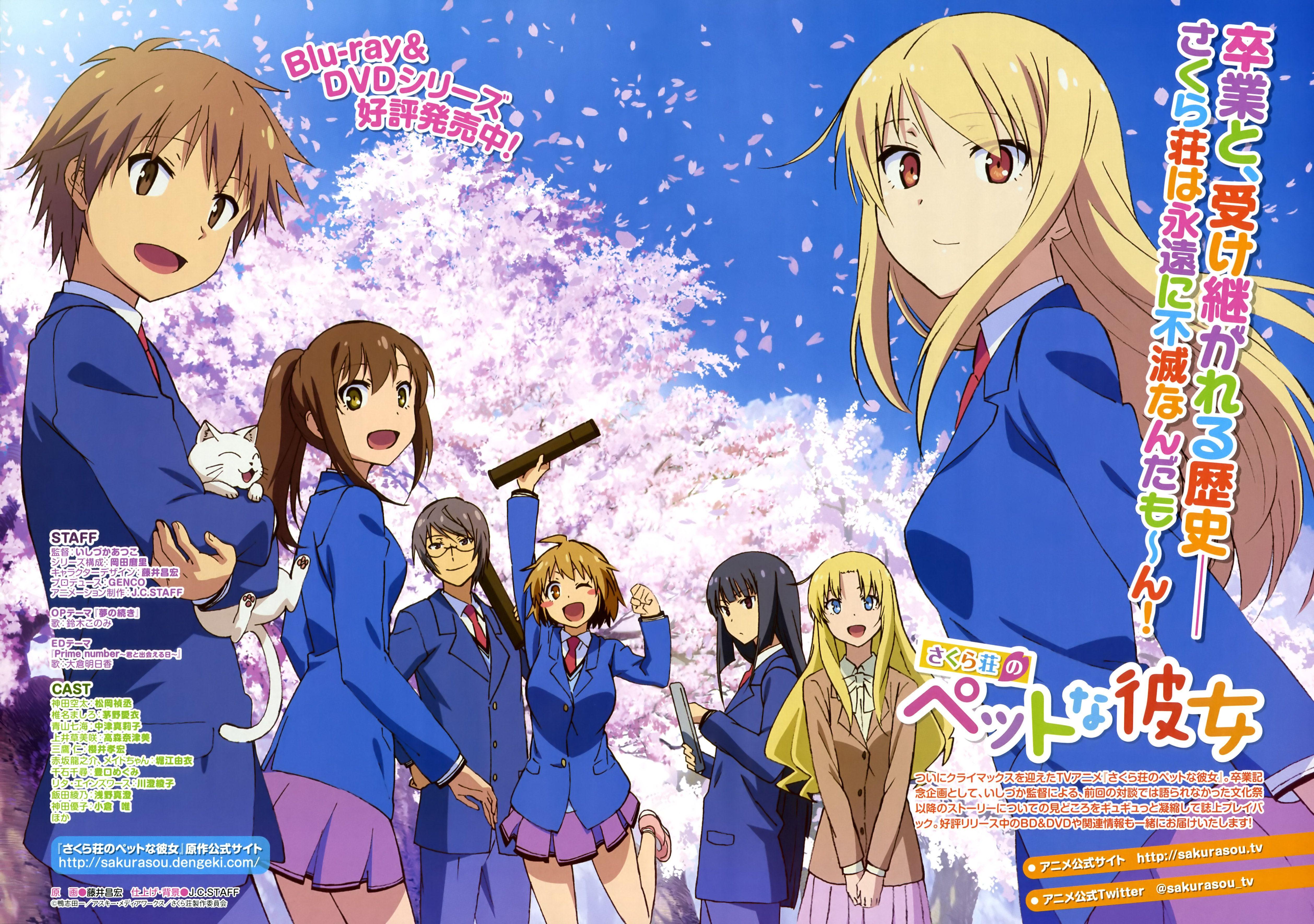 Sakurasou Wallpaper Google Search Anime Otaku Anime Manga Anime
