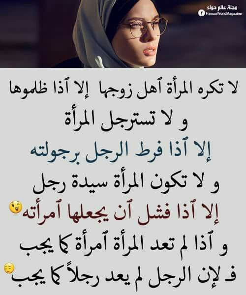 فعلا Quotes About Love And Relationships Sweet Words Life Quotes